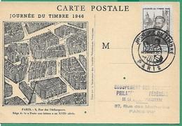 ! - France - Entier Postal - YT 754 - Journée Du Timbre 1946 - Postal Stamped Stationery