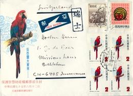 1986 , TAIWAN , SOBRE CIRCULADO , TAITUNG - BETHLEHEM , AVES , PÁJAROS , PROPIEDAD INTELECTUAL , LOROS , PARROT - 1945-... République De Chine