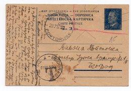 1952 YUGOSLAVIA, SLOVENIA, VUJA, PORTOROSE, TITO, STATIONARY CARD, 2 DIN, USED FROM PORTOROZ TO BELGRADE - 1945-1992 Socialist Federal Republic Of Yugoslavia