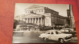 MOSCOW. BOLSHOI THEATER. TAXI Car Volga. GAZ - OLD USSR POSTCARD (1972) - Taxi & Carrozzelle