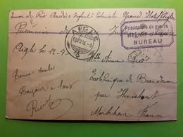 Carte AIGLE Vue Générale Cachet PRISONNIERS DE GUERRE  BUREAU SUISSE 1916  Infanterie > Ecole Laique Branderion Morbihan - Marcophilie (Lettres)