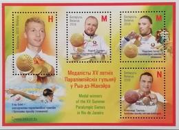 Belarus 2016 Medal Winners Of The  Preolympic  Games Brazil S/S - Belarus