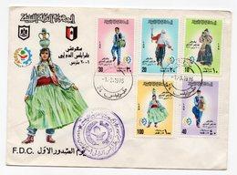 1976 LIBYA, FDC, COMMEMORATIVE ISSUE: NATIONAL COSTUMES, FOLKLORE - Libya