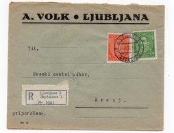 1933 KINGDOM OF YUGOSLAVIA, SLOVENIA, LJUBLJANA TO KRANJ, REGISTERED LETTER, A. VOLK - Covers & Documents