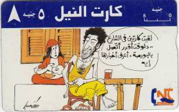 EGYPT(L&G) - Cartoons 3/Smokings(silver Reverse), CN : 224G, Used - Egypt