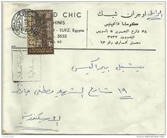 EGS14530 Egypt 1965 P.T.P.O. Local Cover Suez To Alexandria Franked 5th Arab Petroleum Conference W/ Slogan - Briefe U. Dokumente