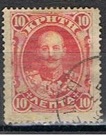(CR 3) CRETA //  YVERT 3 // 1909 - Crète