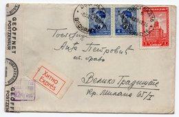 1942 YUGOSLAVIA, SERBIA, WWII, 08.12.1942 .CENSORED, POSTMARK BELGRADE TO VEL. GRADISTE, EXPRESS MAIL, LETTER INSIDE - 1931-1941 Kingdom Of Yugoslavia