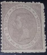 ROMANIA  1891, King Charles I, Mi 90, Mnh - Ungebraucht