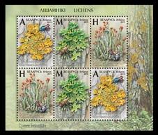 Belarus 2019 Mih. 1303/05 (Bl.177) Flora. Mushrooms. Lichens MNH ** - Belarus