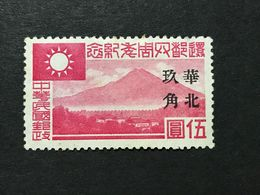 """◆◆◆CHINA 1944 Return Of Puppet Government To Nanking  """"North China""""  And Surch  90C. On  $5  NEW     AA3529 - 1941-45 Northern China"""