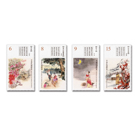 2019 Ancient Chinese Poetry Stamps - 4 Seasons Plums Cherry Textile Moon Snow Costume - Languages