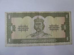 Ukraine 1 Hryvnia 1992 Banknote - Ukraine