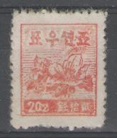 COREE Du Nord:  N°2 NSG         - Cote 80€ - - Corée Du Nord