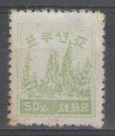 COREE Du Nord:  N°3 NSG         - Cote 25€ - - Corée Du Nord