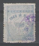 COREE Du Nord:  N°17b Oblitéré (dentelé 10)         - Cote 35€ - - Corée Du Nord