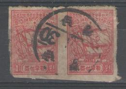 COREE Du Nord:  N°44A Oblitéré En Paire         - Cote 100€ - - Corée Du Nord