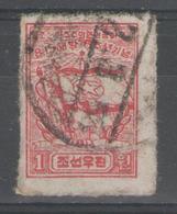 COREE Du Nord:  N°44A Oblitéré         - Cote 50€ - - Corée Du Nord