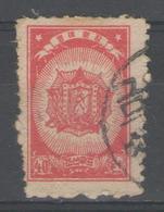COREE Du Nord:  N°41 Oblitéré (dentelé 10)         - Cote 8,50€ - - Corée Du Nord