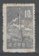 COREE Du Nord:  N°69 Oblitéré (dentelé 10)         - Cote 20€ - - Corée Du Nord