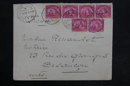 EGYPTE - Enveloppe De Ismalia Pour Le France En 1908 , Affranchissement Plaisant -  L 31597 - 1866-1914 Khédivat D'Égypte
