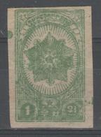 COREE Du Nord:  N°24a (vert-jaune) NSG         - Cote 10€ - - Corée Du Nord