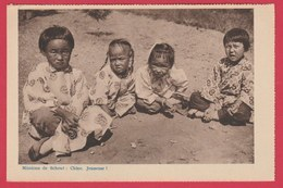 China / Chine - Jeunesse - Groupe D'enfants ( See Always Reverse ) - Chine