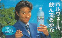 RARE TC Japon / 110-011 - Boisson - EAU MINERALE VALVERT NESTLE BELGIQUE - Water DRINK BELGIUM Rel Japan Phonecard - 49 - Publicité