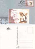 India  2005 Mahatma Gandhi Dandi March Max Card  # 19785   C&D  Inde Indien - Mahatma Gandhi