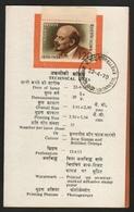 India  1977 Lenin Stamped First Day Brochure  # 19713   D  Inde Indien - Lenin