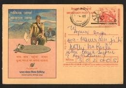India  2005 Gandhi Ashram Ahmedabad Mailed Gandhi Charkha Post Card   # 19715   D  Inde Indien - Mahatma Gandhi