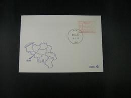 """BELG.1983 ATM36 FDC """"Vignette Affranchissement/Automaatzegels """" - Franking Machines"""