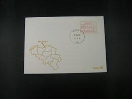 """BELG.1983 ATM33 FDC """"Vignette Affranchissement/Automaatzegels """" - Franking Machines"""