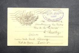 FRANCE - Carte FM De L 'hôpital Militaire Val De Grâce De Paris Pour Chevilly En 1940 -  L 31632 - Marcophilie (Lettres)