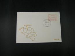 """BELG.1983 ATM32 FDC """"Vignette Affranchissement/Automaatzegels """" - Franking Machines"""