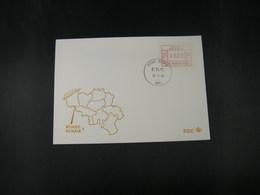 """BELG.1983 ATM26 FDC """"Vignette Affranchissement/Automaatzegels """" - Franking Machines"""