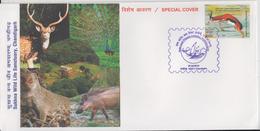 India  2016  Deer  Mongoose  Polecat  Peacock  Boar  Sukhna Wildlife Sanctuary Special Cover # 70784  Inde Indien - Game