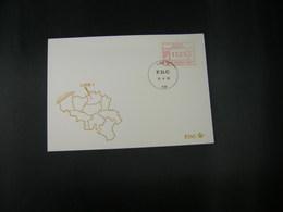 """BELG.1983 ATM18 FDC """"Vignette Affranchissement/Automaatzegels """" - Franking Machines"""
