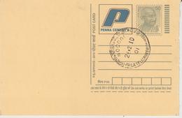 India  2001 Mahatma Gandhi  Penna Cements Advertisement Issue Date Cancelled Post Card # 70920  Inde Indien - Mahatma Gandhi