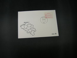 """BELG.1983 ATM8 FDC """"Vignette Affranchissement/Automaatzegels """" - Franking Machines"""