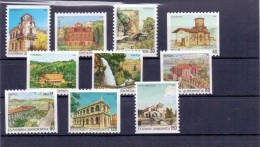 CREECE STAMPS 1994/CAPITALS OF PREFECTURES  IV(IMPERFORATE AT SORTER SIDES)  -5/10/94-COMPLETE SET-MNH - Griechenland