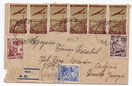 1951 YUGOSLAVIA, SERBIA, NIS TO SEVOJNO, TITOVO UZICE, RECORDED - 1945-1992 Socialist Federal Republic Of Yugoslavia