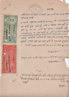 INDIA JHABUA PRINCELY STATE 2-Paisa COURT FEE Petition DOCUMENT 1938-42 GOOD/USED - Sonstige