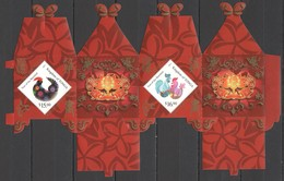 UU757 2017 TONGA ASTROLOGY YEAR OF THE ROOSTER !!! MICHEL 36 EURO !!! DIY 3D SEDAN CHAIR STAMP SHEET MNH - Chinees Nieuwjaar