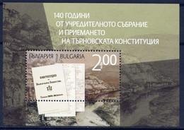 140 Years From The Bulgarian Turnovo Constitution –  Bulgaria / Bulgarie  2019 - Block MNH** - Bulgaria