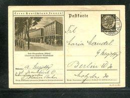 Deutsches Reich / 1936 / Bildpostkarte > BAD MERGENTHEIM, Steg-Stempel Frankfurt (17373) - Deutschland