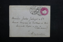 EGYPTE - Entier Postal De Suez Pour Alexandrie En 1896 -  L 31688 - 1866-1914 Khédivat D'Égypte