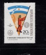 782330891 1971 SCOTT 950 POSTFRIS  MINT NEVER HINGED EINWANDFREI  (XX) - ARGENTIE FLAG - MAP OF ARGENTINE ANTARCTICA - Argentine