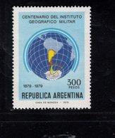 782331896 1979 SCOTT 1255 POSTFRIS  MINT NEVER HINGED EINWANDFREI  (XX) - MILITARY GEOGRAPHIC INSTITUTE CENTENARY - Argentine