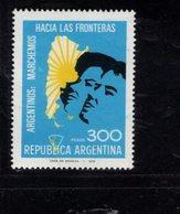 782332751 1979 SCOTT 1254 POSTFRIS  MINT NEVER HINGED EINWANDFREI  (XX) - FRONTIER RESETTLEMENT - Argentine
